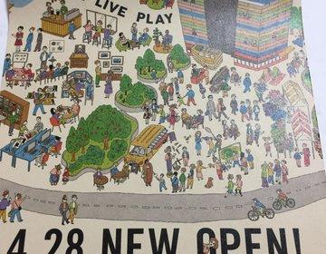 渋谷駅にら新たな複合施設が4/28ニューオープン!渋谷キャストの魅力とは!