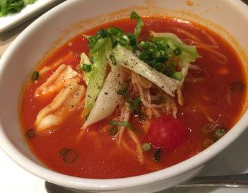【市ヶ谷にあるアジアン料理『アジアジア』】野菜たっぷり、スパイシーすぎない味が魅力のフォー☆