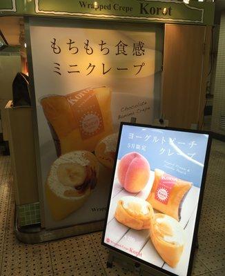 都営地下鉄・東京都交通局 新宿線市ケ谷駅