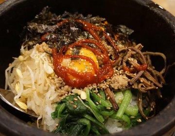 【新大久保グルメ】韓国が100倍好きになる!「梁(ヤン)の家」の絶品韓国料理