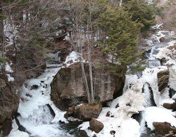 【冬の氷瀑を見に行こう!】北関東、栃木日光へ日帰り・滝めぐりドライブ