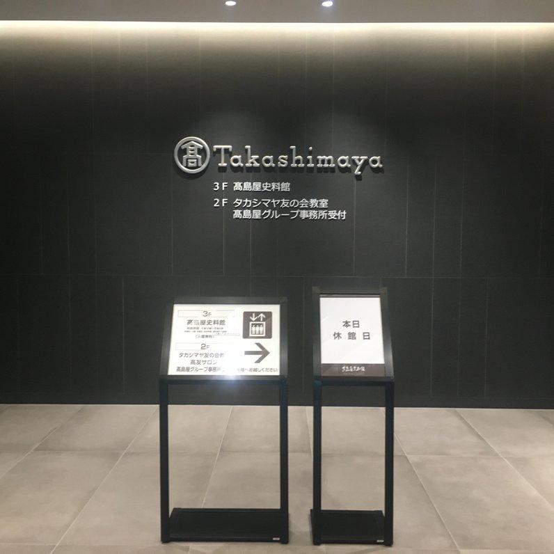 コミュニティーフードホール大阪・日本橋