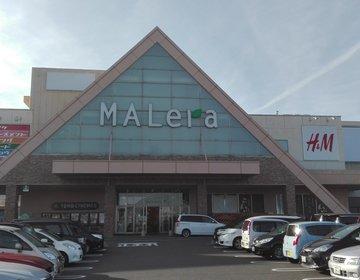 【日本最大級☆ショッピングモール】モレラ岐阜。広く大きく楽しく♪1日では周りきれません。