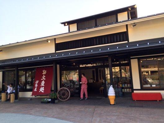 山交バス株式会社 蔵王温泉バスターミナル