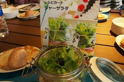 IKEAビストロ 立川店
