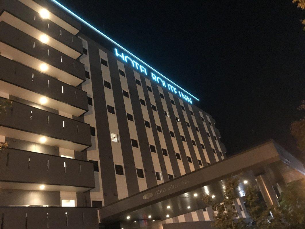 ホテルルートイン 倉敷水島