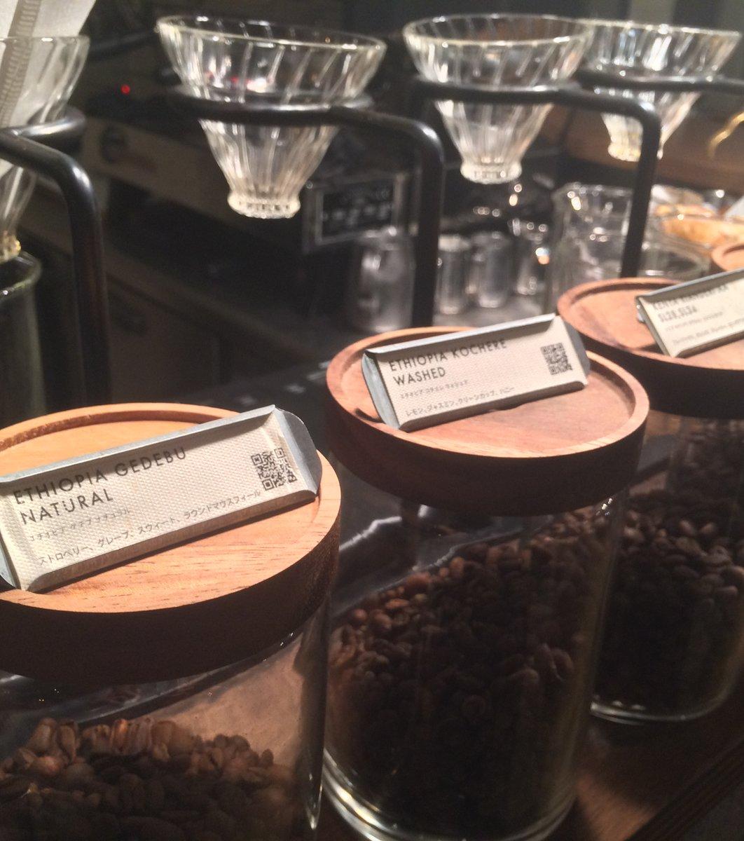 グリッチコーヒー&ロースターズ