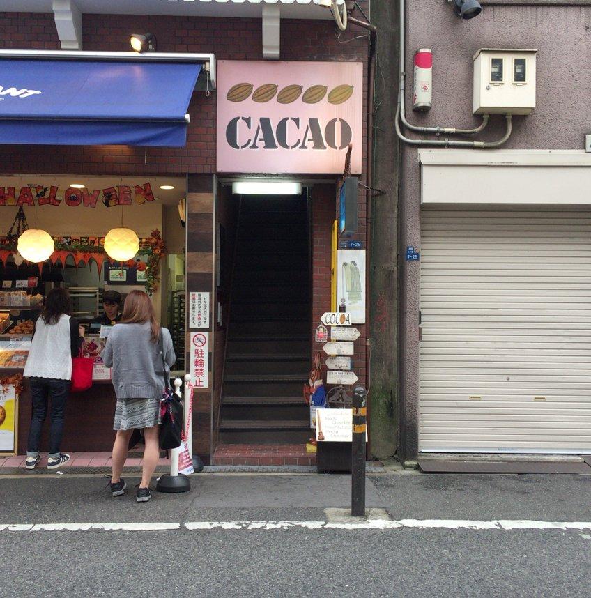 COCOA SHOP AKAITORI