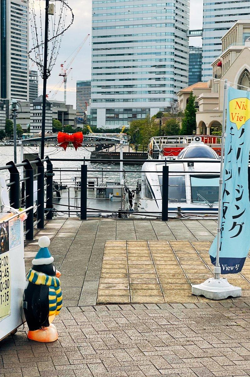 横浜港内遊覧船