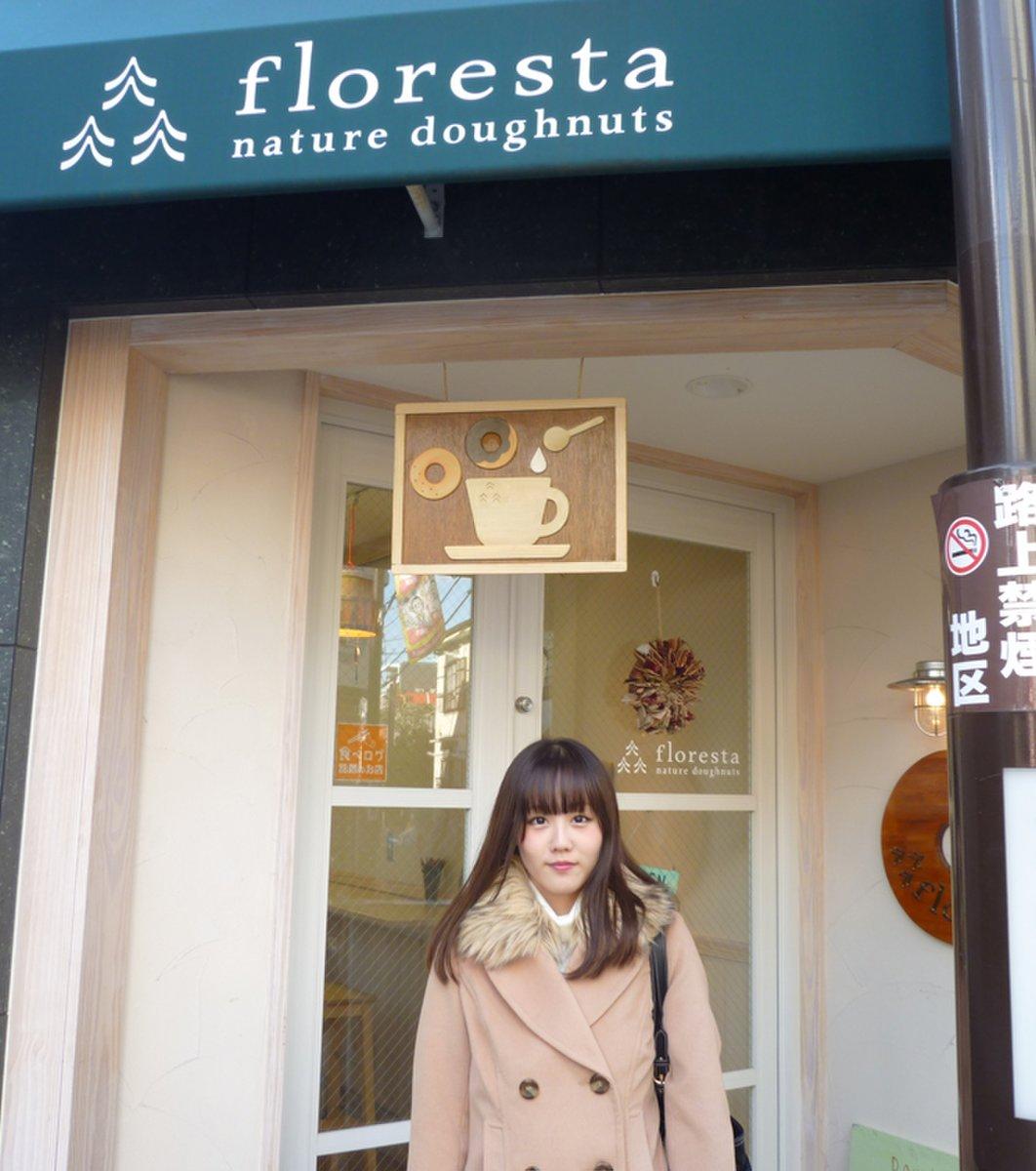 フロレスタ 高円寺店
