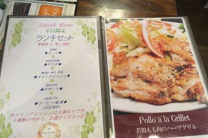 ミラフローレス 渋谷桜ヶ丘店