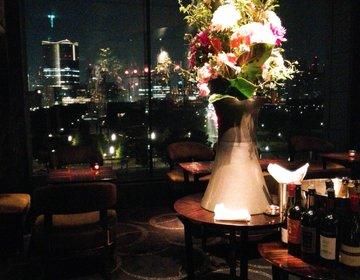 パレスホテル東京のラウンジで優雅なひと時「ラウンジバープリヴェ」