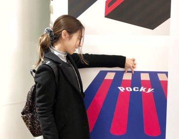 フォトジェニックなポッキー初ギフト専門店♡有楽町マルイで期間限定開催中‼︎
