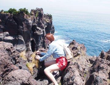 完全無料★完全やばい★まるでサスペンスドラマ!城ヶ崎海岸と灯台は景色と怖さが最高潮!