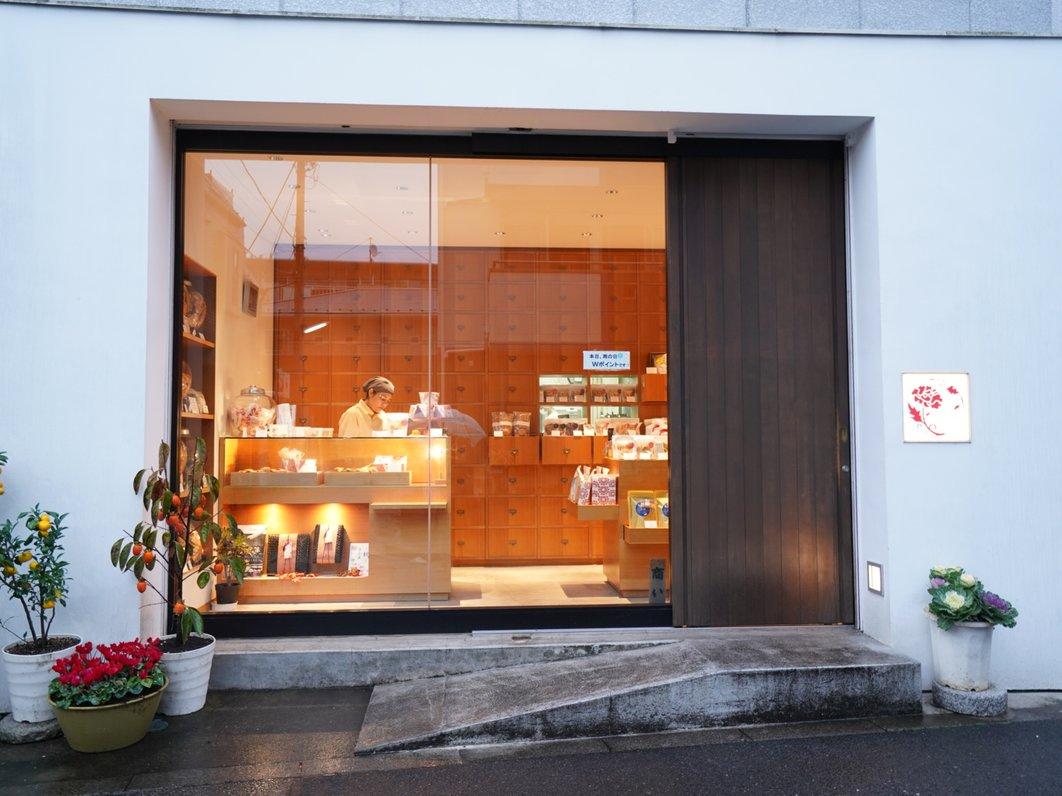 富士見堂 青戸本店
