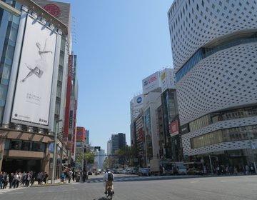 【都内の新おでかけスポット】全241店舗!東京初進出の店舗が多数そろう話題のギンザシックス!
