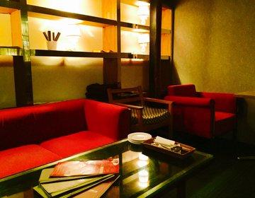 【米子で夜カフェ】加茂川沿いにある最強のおしゃれカフェ!カフェザパークへ行ってみよう!