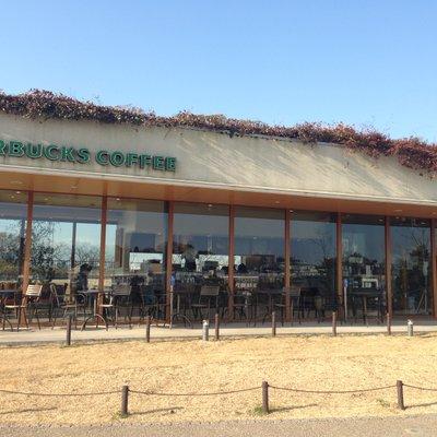 スターバックスコーヒー 二子玉川公園店