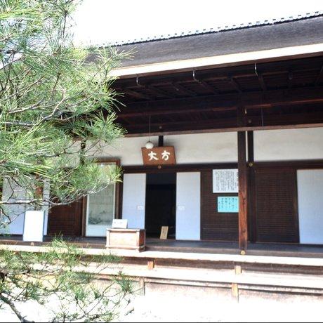 妙心寺山内 退蔵院