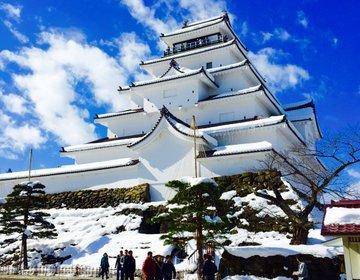 【会津へいったら行きたい!】天守閣見学後に行きたい鶴ヶ城公園周辺のおすすめスポット!