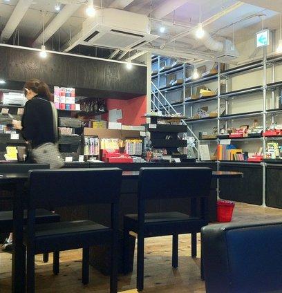 文房具カフェ Bunbougu Cafe