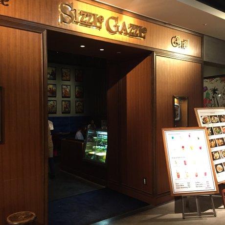 カフェ&グリル シズルガズル 渋谷ヒカリエ店