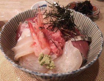 これはうまい!日暮里のあげはで海鮮丼を食べる!味噌汁とひじきもついてきます!