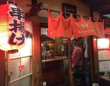 【三軒茶屋のディープな居酒屋】昭和の香り漂う三角地帯のおすすめ居酒屋