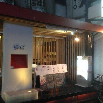 TEJI TOKYO 本店