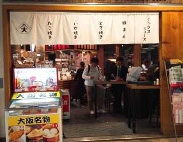 有楽町交通会館で味わう大阪の味!アンテナショップ「大阪百貨店」