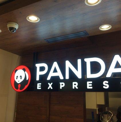 パンダエクスプレス ラゾーナ川崎店