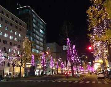 【夜デート】大阪・光の響宴イルミネーション満喫デートプラン