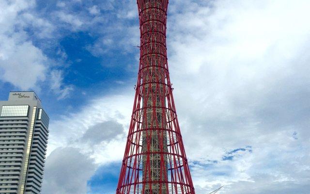 神戸ポートタワー (Kobe Port Tower)