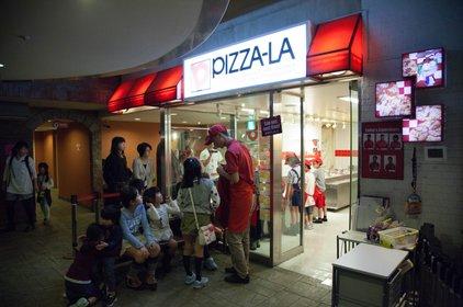 ピザーラ エクスプレス キッザニア東京店