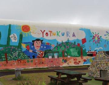 日本47都道府県旅するプロジェクト 〜福島県(いわき編)〜