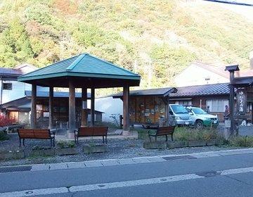 みなかみで自然を満喫!足湯、そして人気の道の駅「川場田園プラザ」へ!