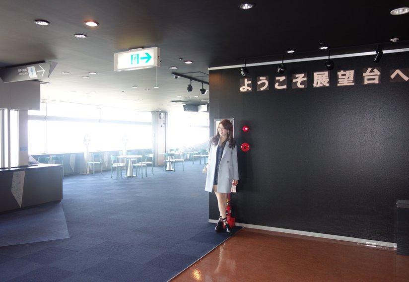 テレコムセンター (Telecom Center)