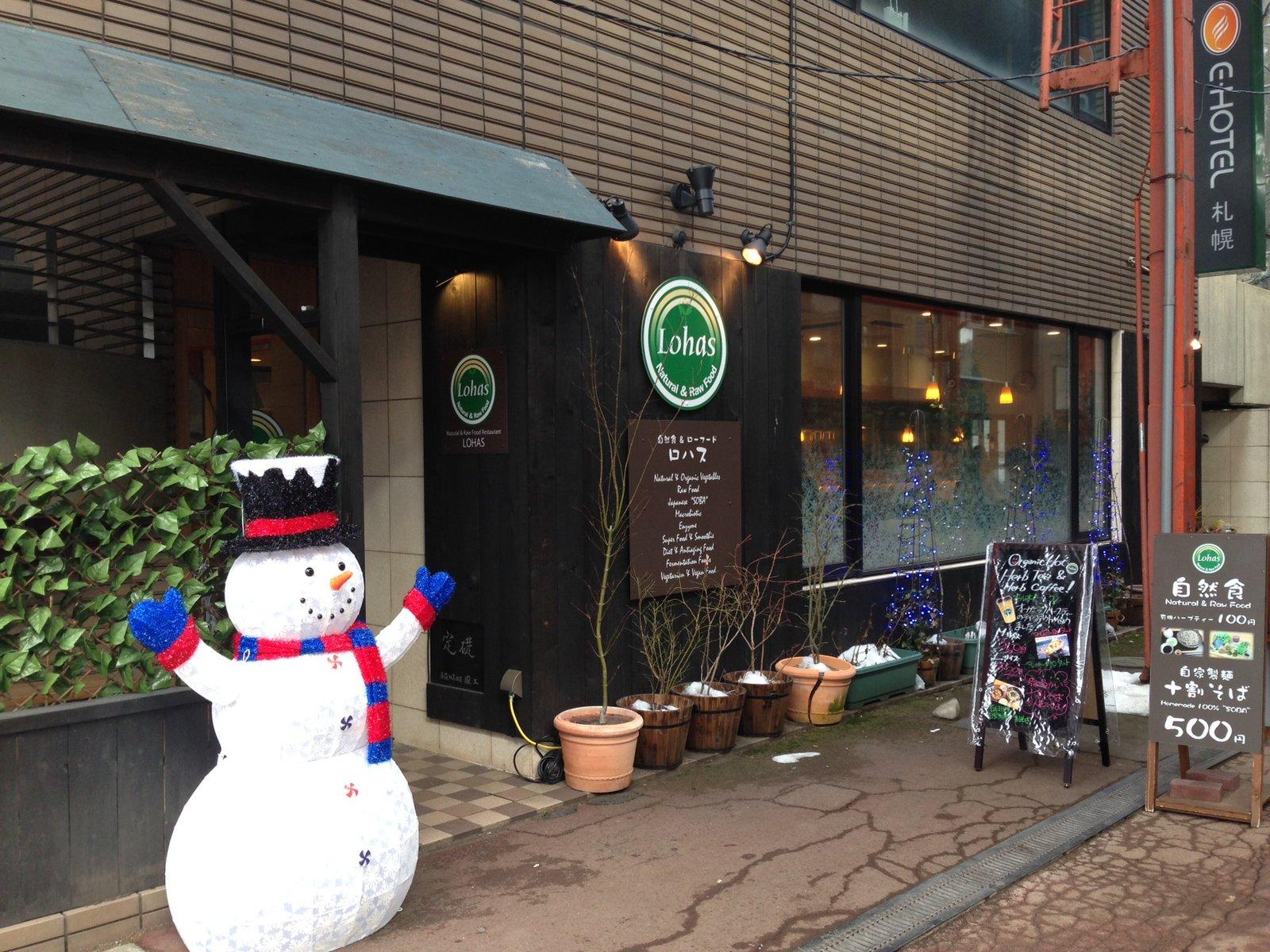 自然食&ローフード ロハス 熊本店