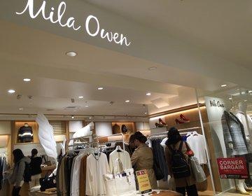 京都で初売りなら藤井大丸がおすすめ!ミラオーウェン・ジェラートピケの福袋の中身とは?