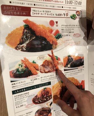 洋食屋 銀座グリルカーディナル