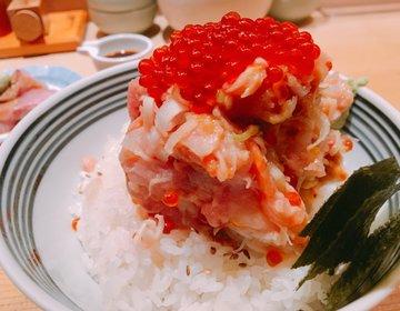 まるで海の幸の宝石箱?海鮮丼といえば日本橋「つじ半」!