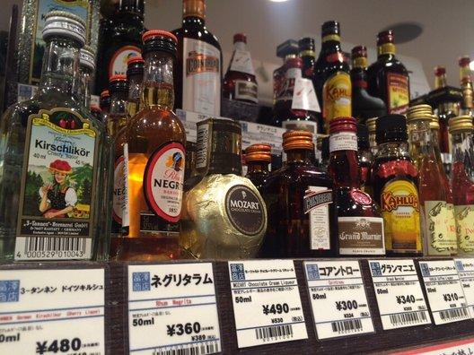 富澤商店 町田本店