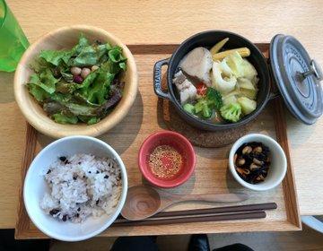 マルイ博多でヘルシーランチ&夜はモンゴル薬膳鍋で代謝アップ!身体の中から綺麗に!