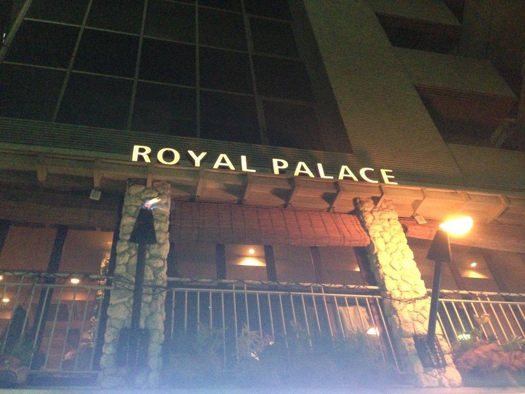 ROYAL PALACE (ツナミロイヤルパレス)