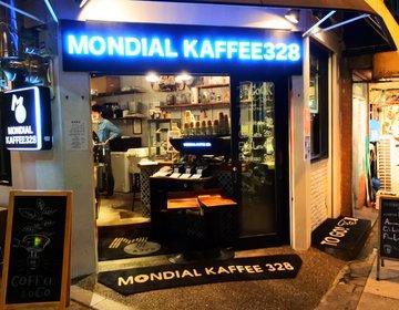 【大阪・アメ村】道路の目の前にコーヒーショップ!?テイクアウト専門の人気店。人気の秘密とは?