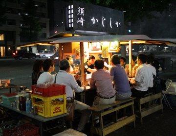 博多一の人気屋台、女性店長が切り盛りする「須崎屋台かじしか」が消滅の危機!?
