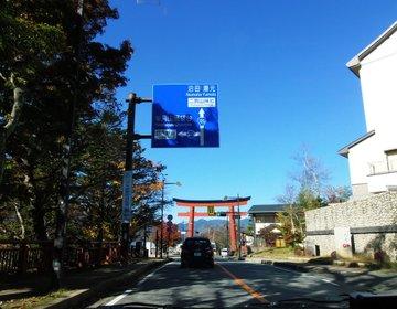 日光の紅葉はベストシーズン!いろは坂、中禅寺湖周辺のオススメ紅葉スポットを巡るドライブコース!