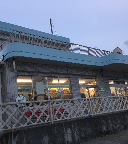 西湘パーキングエリア(下り線) スナックコーナー