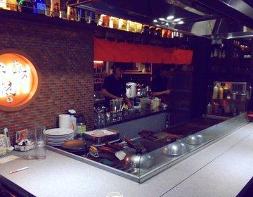 【かわなか】リーズナブル!渋谷でオシャレに鉄板焼♪