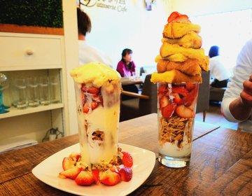 「これぞ大阪を代表するデカ盛りスイーツ!」フルーツをたっぷり使用したタワーパフェは大満足間違いなし!